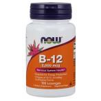 Now Foods Vitamin B-12 2000 mcg