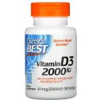 Doctor's Best Vitamin D3 50 mcg 2000 iu