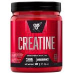 BSN Creatine Kreatīns
